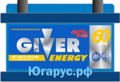 ����������� Giver Energy 65 �� �.�.